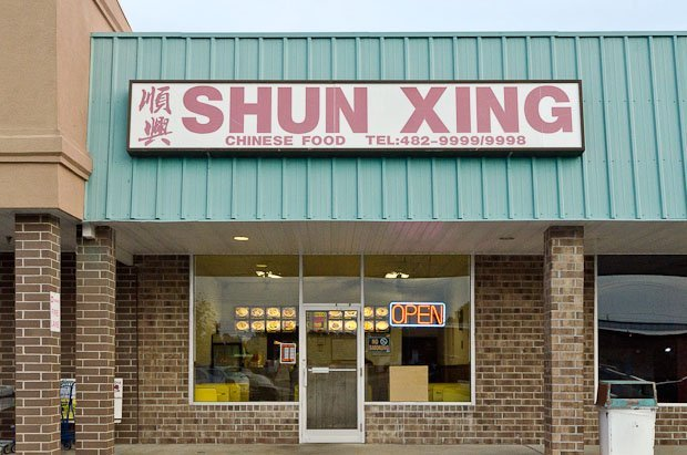 Shun Xing, Edenton, North Carolina